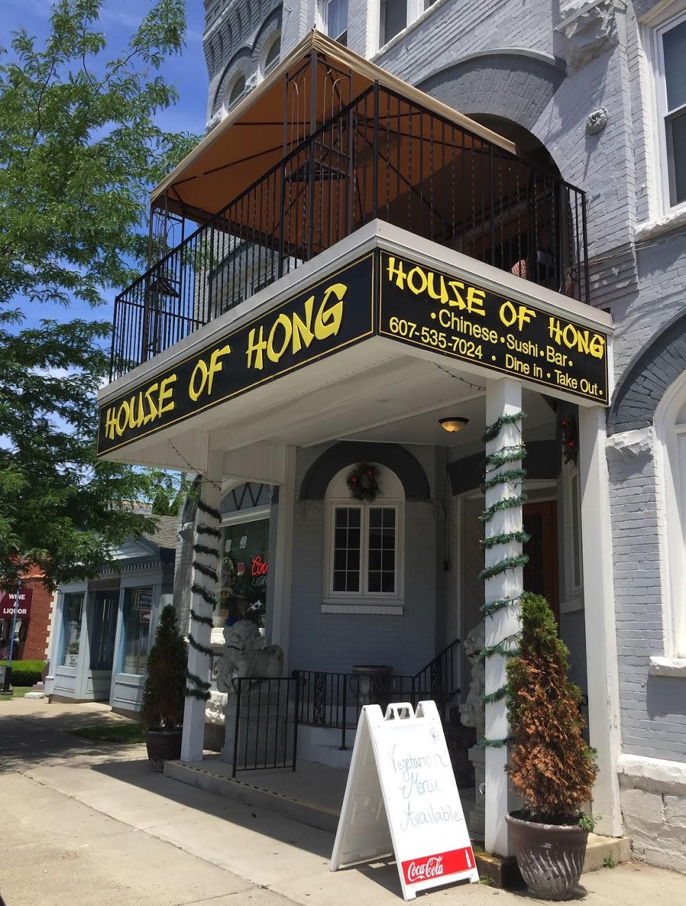 House of Hong
