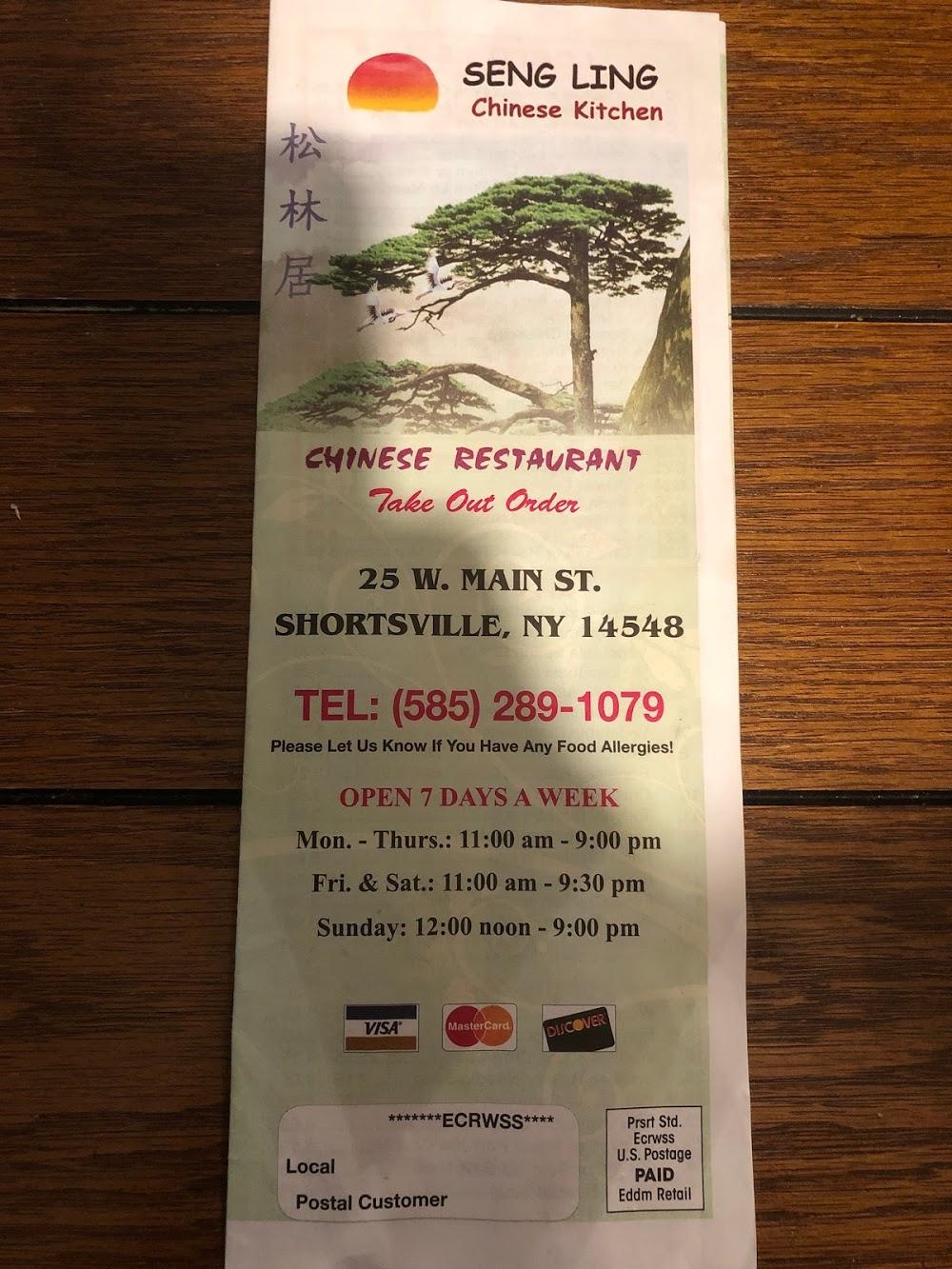 SENG LING Chinese Kitchen