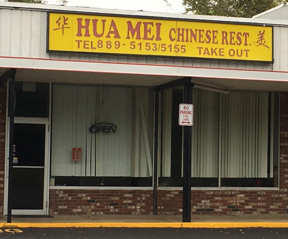 Hua Mei